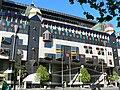Rmit building 8.jpg