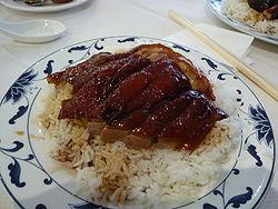 Roast duck fs.JPG