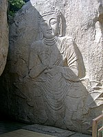 Rock-carved Buddha ststue at Beopjusa temple, in Boeun, Korea.jpg