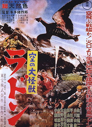 Kaiju - Daikaiju (mighty giant monster) Rodan from a 1956 ''Rodan'' film