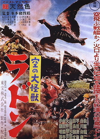 Kaiju - Daikaiju (giant monster) Rodan from the 1956 film Rodan