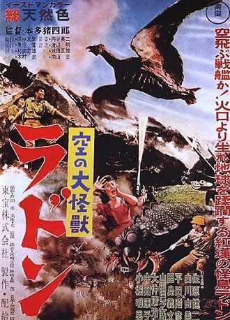 Kaiju - Daikaiju (mighty giant monster) Rodan from a 1956 ''Rodan'' film