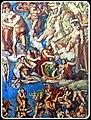 Roma,Basil. di S.Pietro-Particolare della cappella Sistina - panoramio.jpg