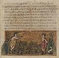 RomanVirgilFolio011r.jpg