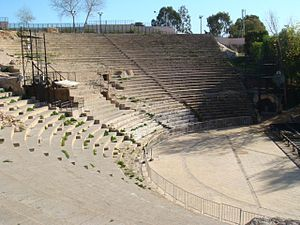 Roman Theater of Carthage