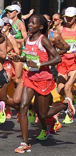 Rose Chelimo Kenyan athletics competitor