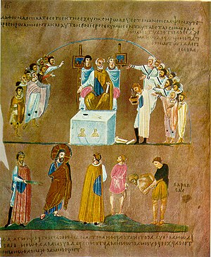 English: Illumination of Christ before Pilate ...