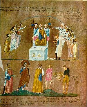 Rossano Gospels - Image: Rossano Gospels Christ Before Pilate