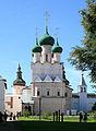 Rostov Kremlin StJohnEvangChurch 5746.JPG