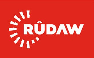 Rudaw Media Network - Image: Rudaw