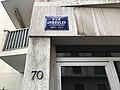 Rue Jaboulay - plaque.JPG