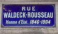 Rue Waldeck-Rousseau Lyon.jpg