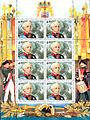 Rus Stamp Suvorov-2005.jpg