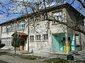 Rusokastro-kindergarten.jpg