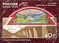 Russia stamp 2018 № 2369.jpg