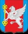 Russian COA of Krasnoperekopsk Raion (2016).png