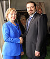 S. Hariri and H. Clinton.jpg