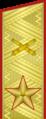 SA A-artil F9Mars 1974v.png
