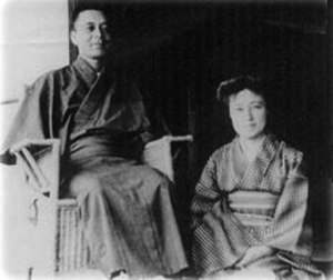 Sada Yacco - Sadayakko with Momosuke Fukuzawa
