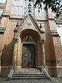 Saint Ladislaus Church, Patrona Hungaria portal, 2016 Budapest.jpg
