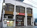 Saitamaken Shinkin Bank Kazo branch.jpg