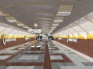 Samara Metro - Samarskaya station