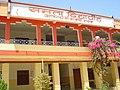 Samta vidhya Peeth School Jawad - panoramio - Gyanendra Singh Chau….jpg