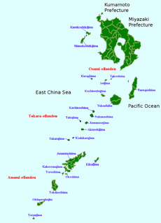 A geopolitical name for a group of islands that forms the northern part of the Ryukyu Islands