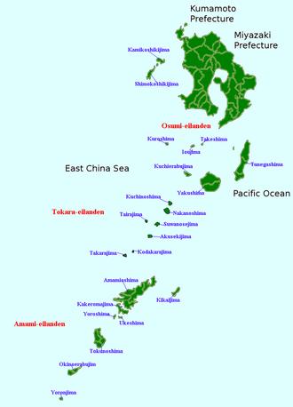 Tokunoshima - Image: Satsunan Islands