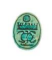 Scarab Inscribed for Menkheperenre (Thutmose III) MET 27.3.299 bot.jpg