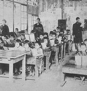 History of education in Taiwan - Image: School for Taiwan Natives