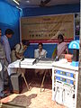Science & Technology Exhibition - Kolkata 2007-02-28 07187.JPG