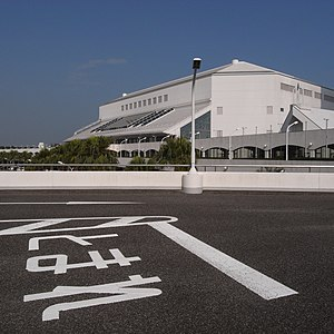 Seagaia Convention Center.jpg