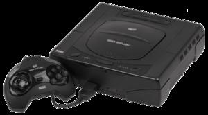 1995 in video gaming - The original NA Sega Saturn