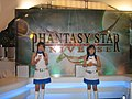 Sega promotional models at Tokyo Game Show with Phantasy Star Universe title 20050918.jpg