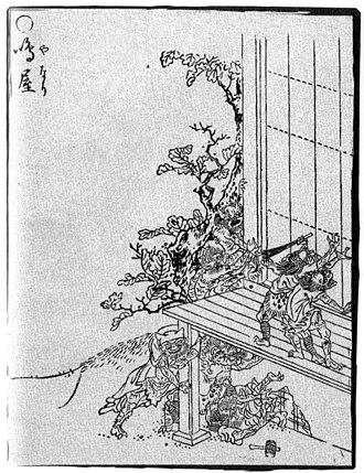 "Yanari - ""Yanari"" (鳴屋) from the Gazu Hyakki Yagyō by Toriyama Sekien"
