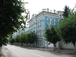 Serpukhov - Sovetskaya Street in Serpukhov