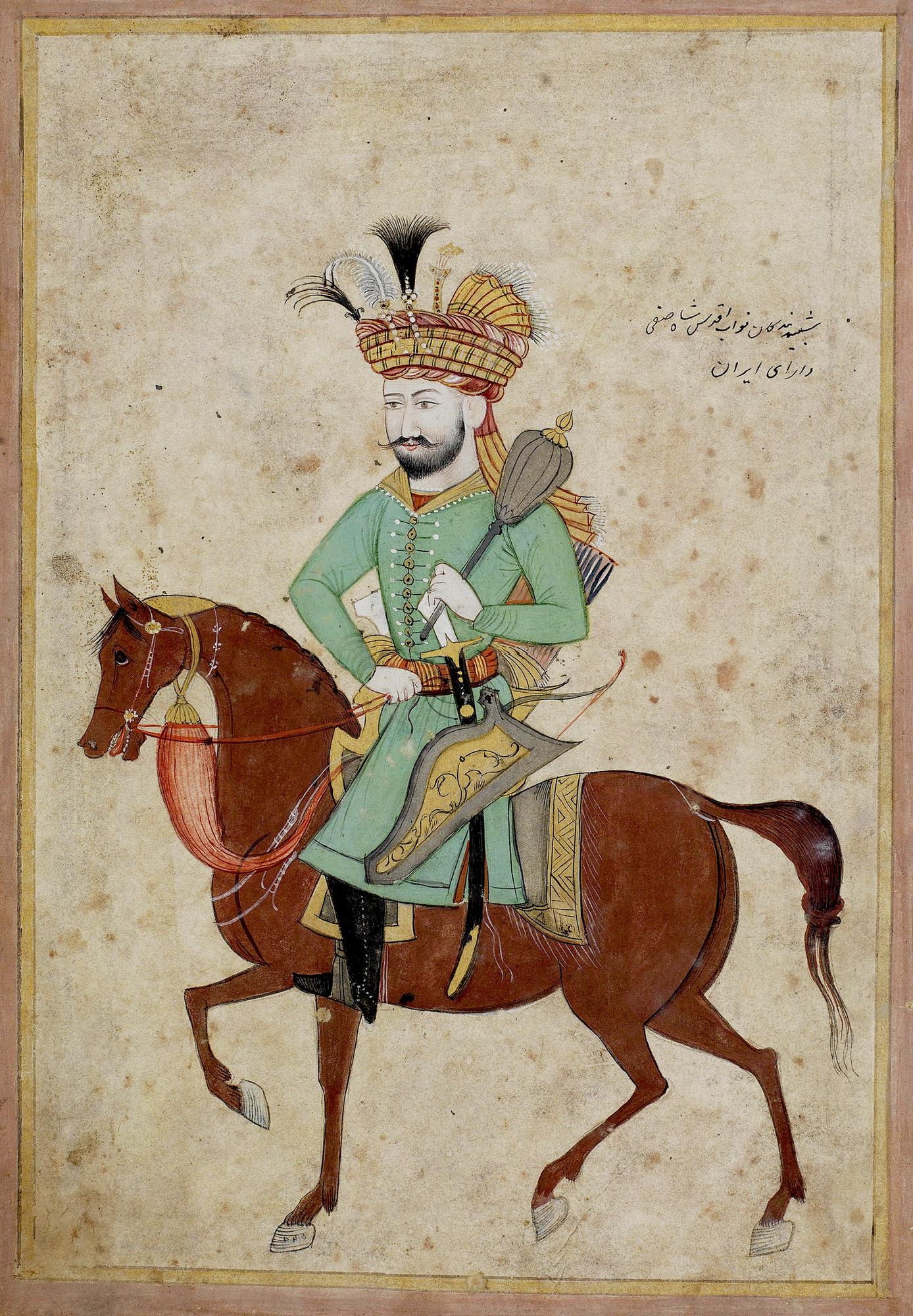شاه صفی