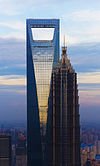Shanghai jinmao tower and swfc.jpg