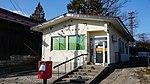 Shimoiwakawa Post Office.jpg