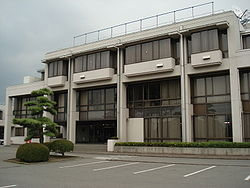 Shimotsuke City Office,Kokubunji Branch.jpg
