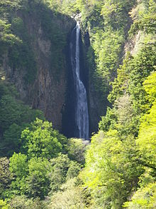 Shindo Waterfalls 01.JPG