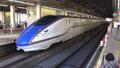 Shinkansen E7 (2).png