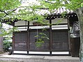 Shinshō-gokuraku-ji sentai-jizodo.jpg