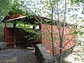 Shoemaker Covered Bridge 6.JPG