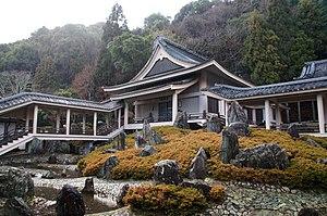Matsunoo-taisha - Image: Shofuen Matsuo taisha Kyoto Japan 07s 3