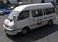 ShonaiTaxi Yufu City CommunityBus 11.jpg