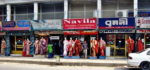 Bailey Road, Dhaka - Numerous shops