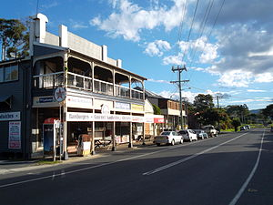 Billinudgel, New South Wales - Image: Shops, Billinudgel 2014