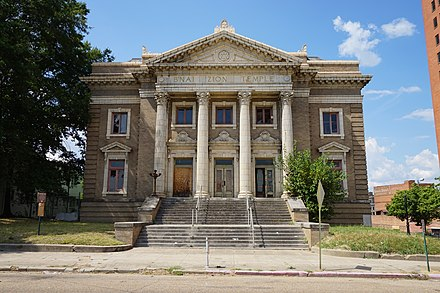Original B'nai Zion Temple, designated a National Historic Place Shreveport September 2015 085 (B'Nai Zion Temple).jpg
